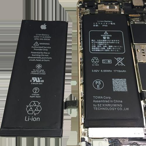 スマホのバッテリー交換修理料金表