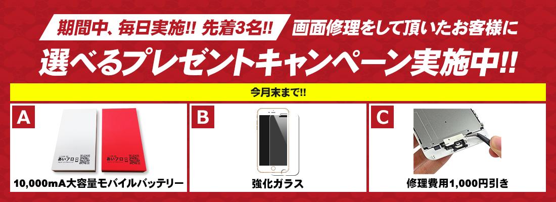 福井 福井市店