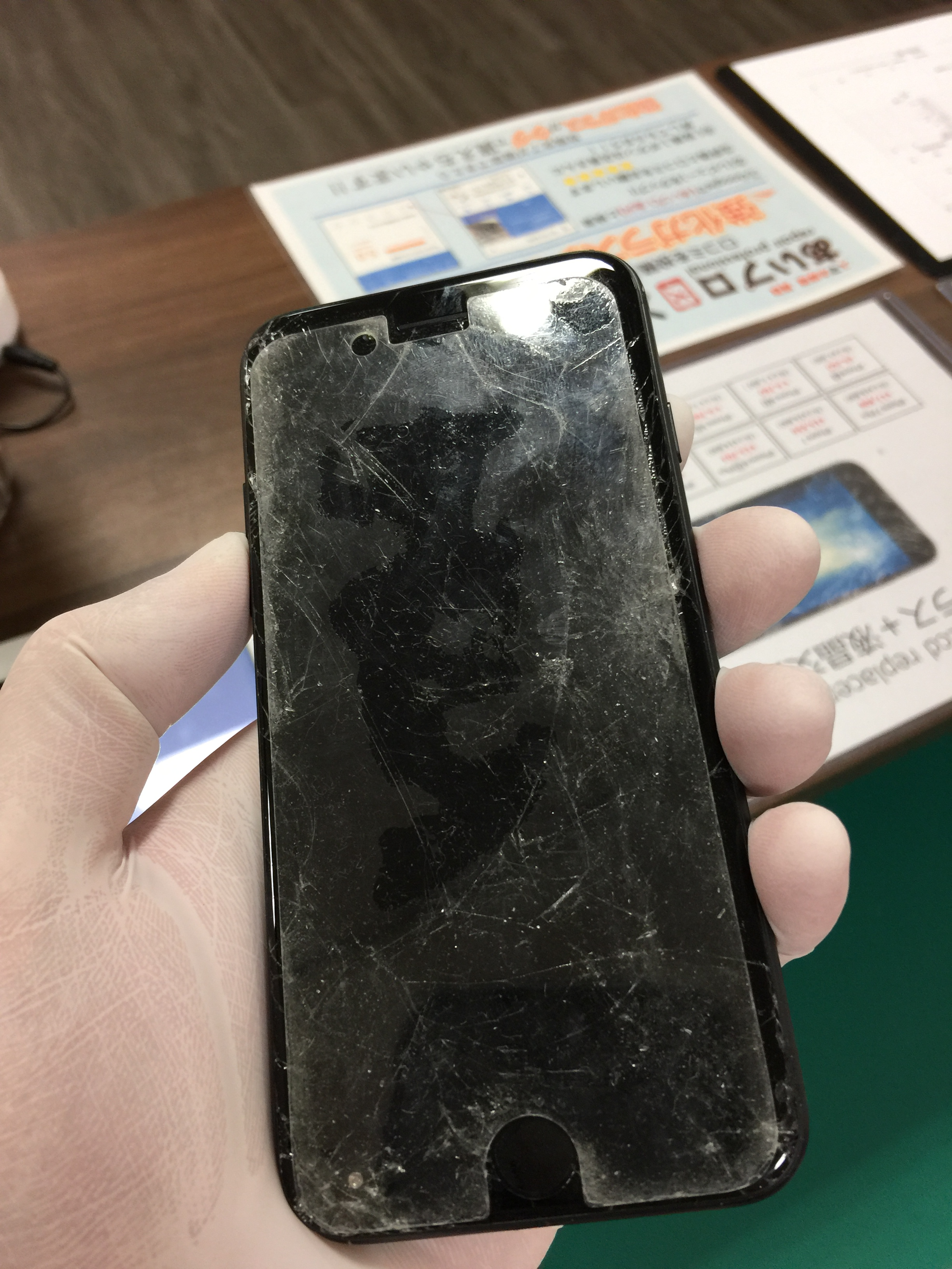 【iPhone6s 修理 山梨市】バッテリー快適にしませんか?あいプロ ...