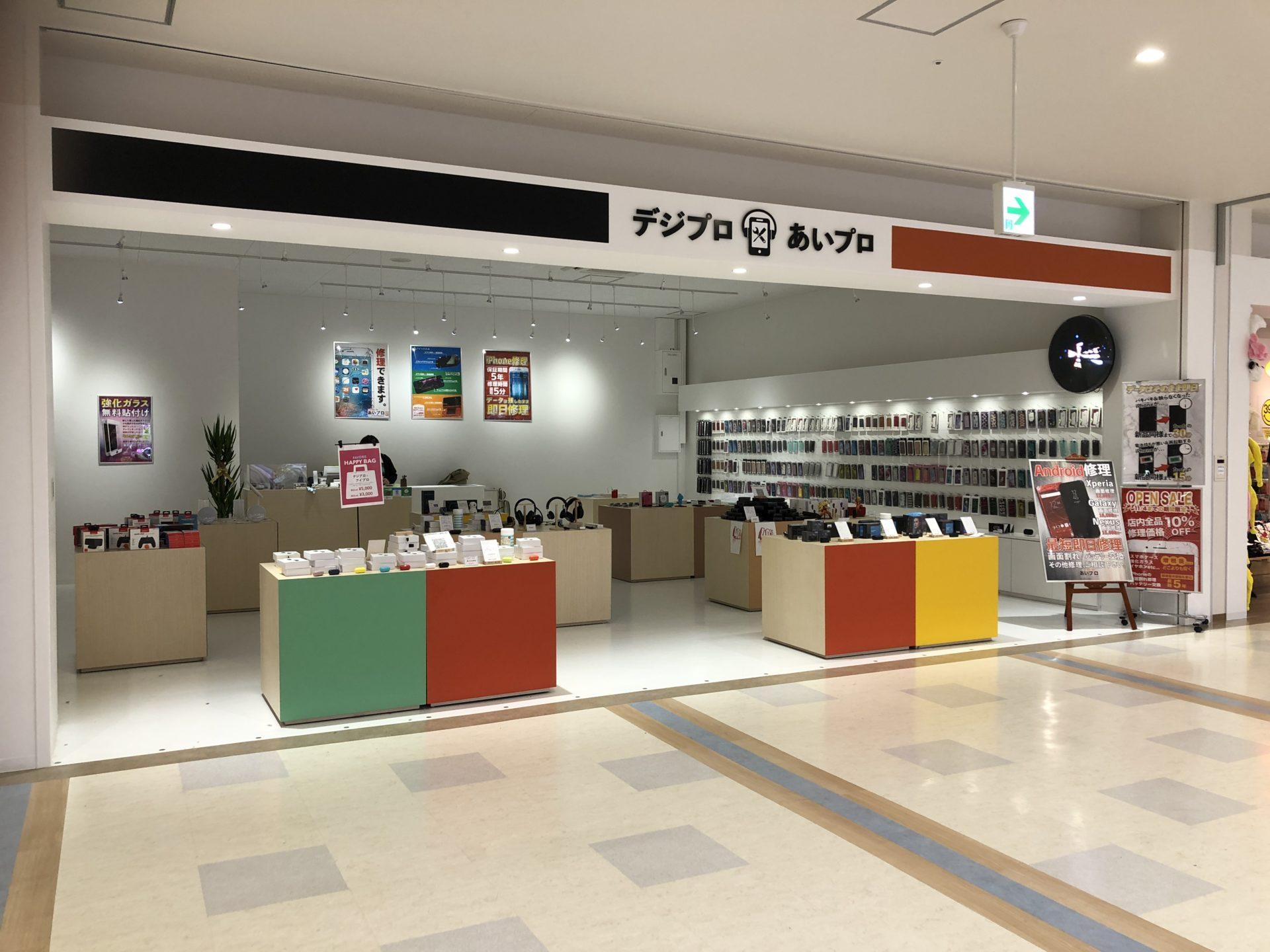 ファボーレ富山店